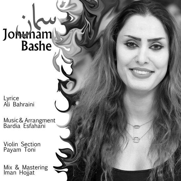 Samaan - Jonunam Bashe