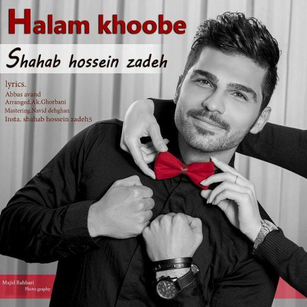 Shahab Hossein Zadeh - Halam Khoobe