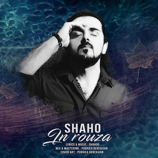 Shaho Shegerf - In Rouza