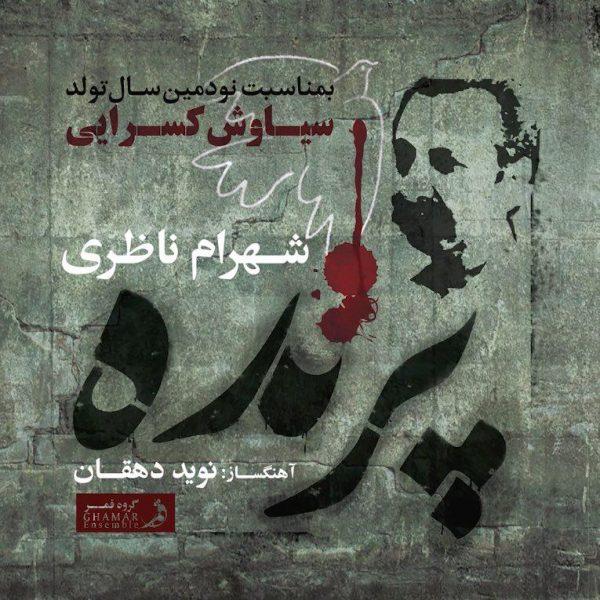 Shahram Nazeri - Parandeh