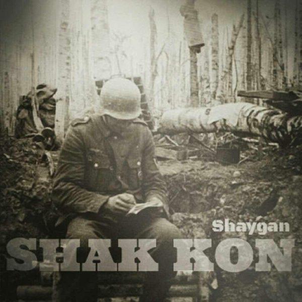 Shaygan - Shak Kon