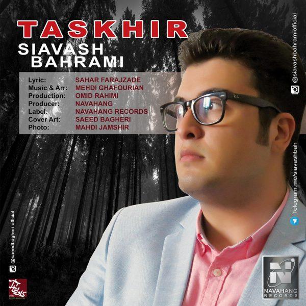 Siavash Bahrami - Taskhir