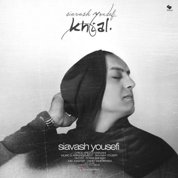 Siavash Yousefi - Khial