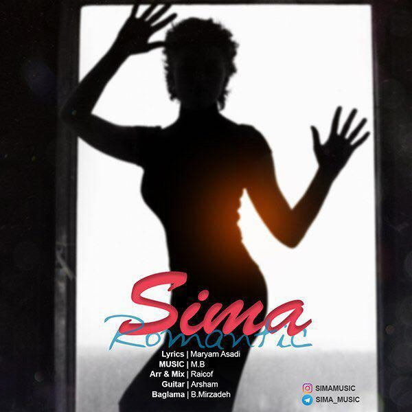 Sima - Romantic