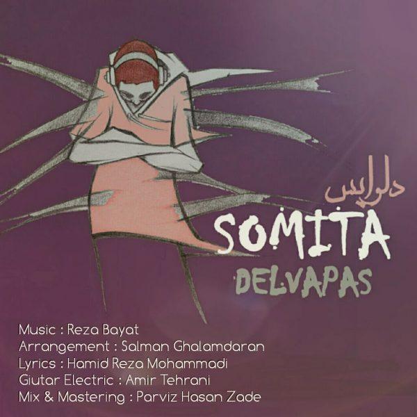 Somita - Delvapas
