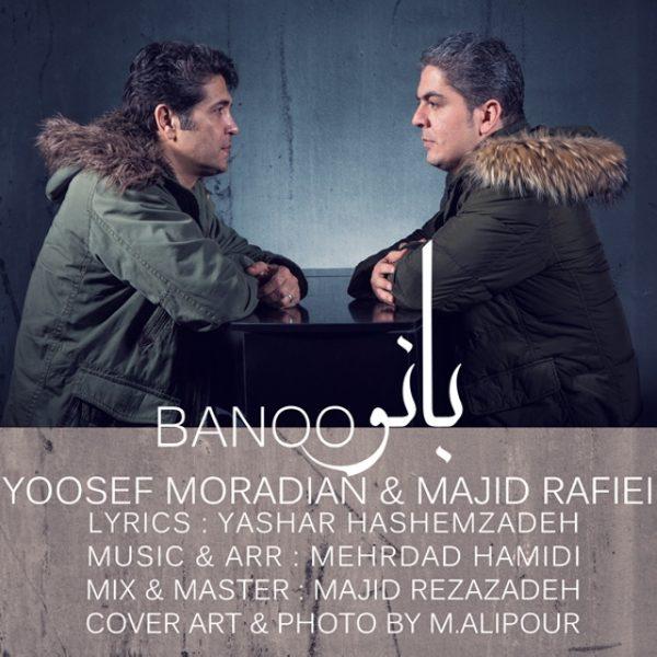 Yoosef Moradian & Majid Rafiei - Banoo