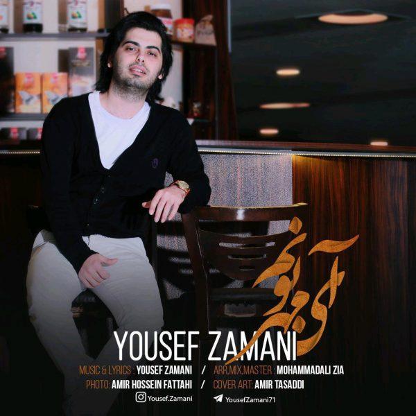 Yousef Zamani - Ay Mehraboonam