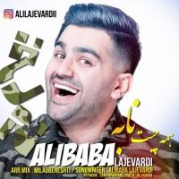 Alibaba Lajevardi – HCN