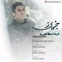 Farhad Mazaheri – Cheshmay To