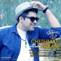 Farzad Mostofi – Cheshmat Khaase