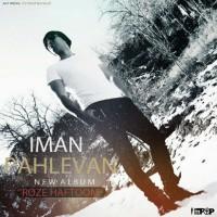 Iman Pahlevan - Roze Haftoom-Album