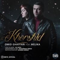 Omid Ghaffari – Khorshid (Ft Melika)