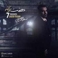 Saeid Fasihi - 7 Taraneh-Album