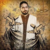 Shahab Khosro Kiani – Del Man
