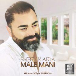 Shervin Arya – Male Mani