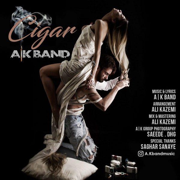 A.K Band - Cigar