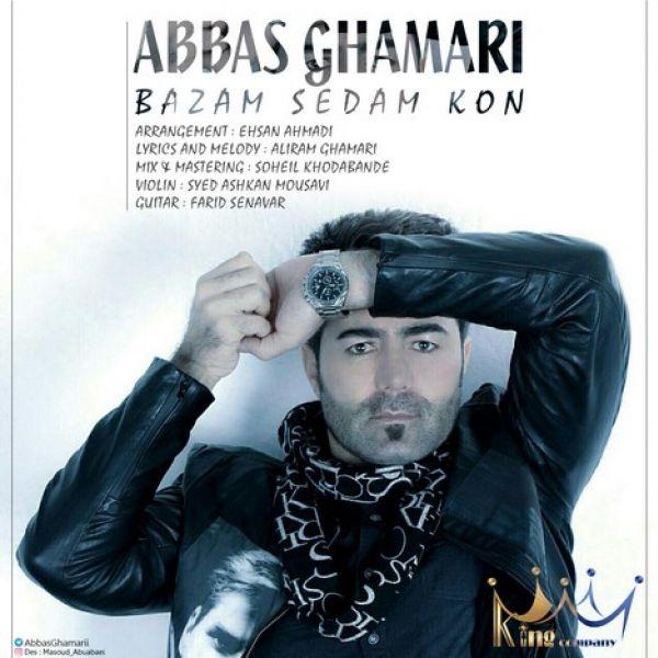 Abbas Ghamari - Bazam Sedam Kon