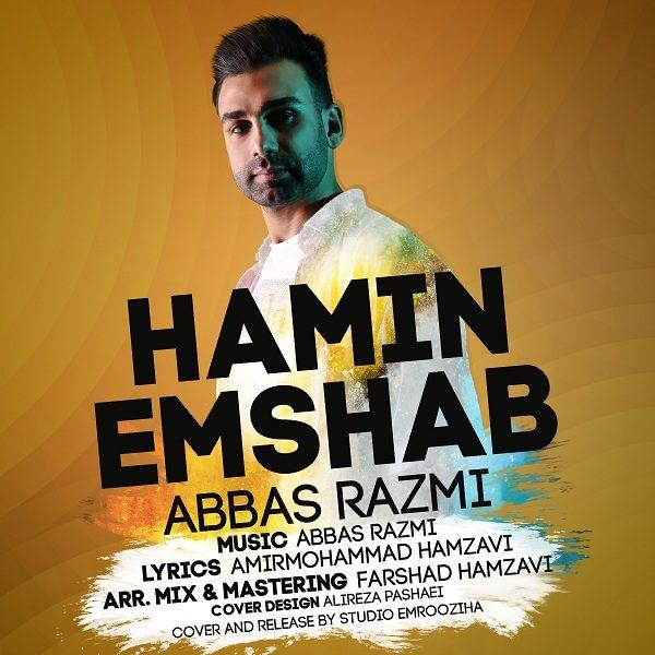 Abbas Razmi - Hamin Emshab