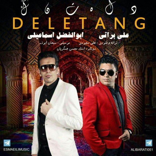 Abolfazl Esmaili & Ali Barati - Dele Tang
