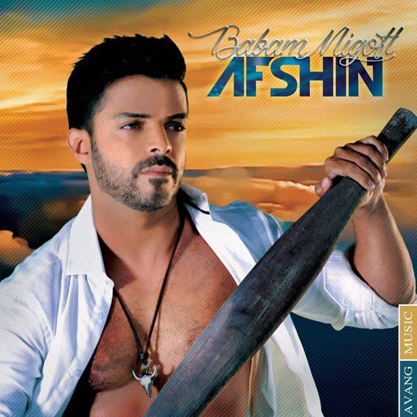 Afshin - Daram Baz Asheghet Misham