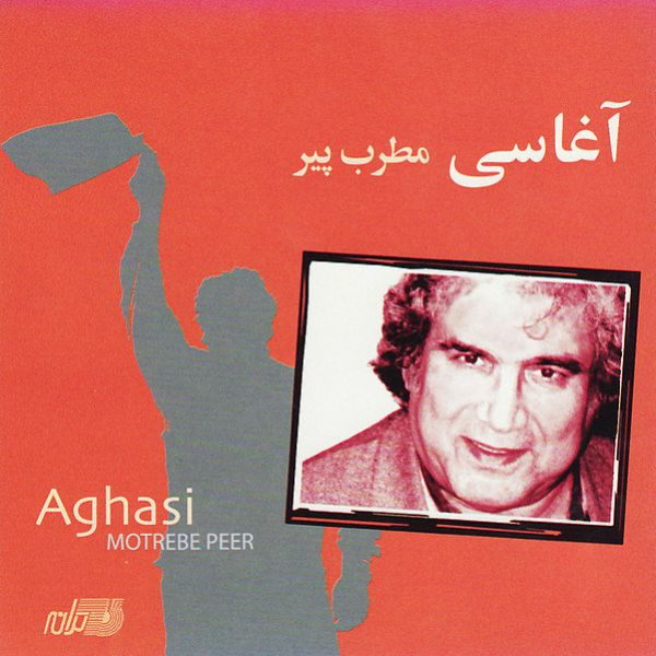 Aghasi - Sang Tarash
