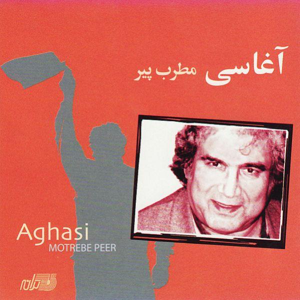 Aghasi - Yedeteh