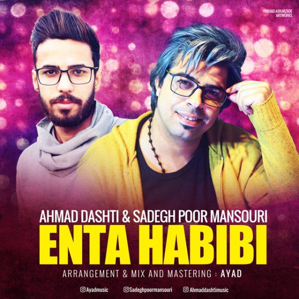 Ahmad Dashti & Sadegh Poor Mansouri - Enta Habibi