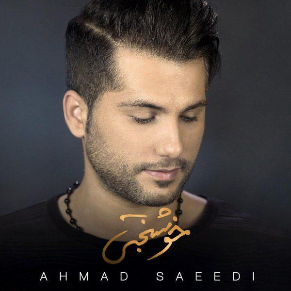 Ahmad Saeedi - Khoshbakhti