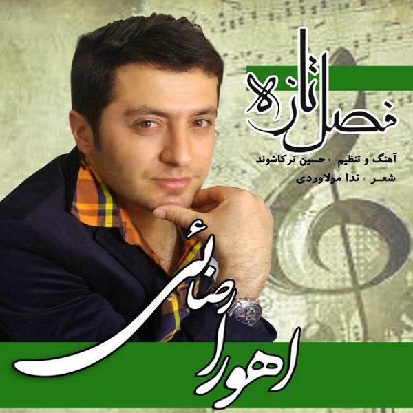 Ahoura Rezaei - Fasle Tazeh