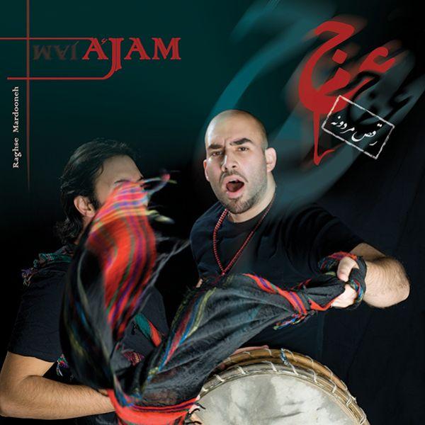 Ajam - Hossein Khaan