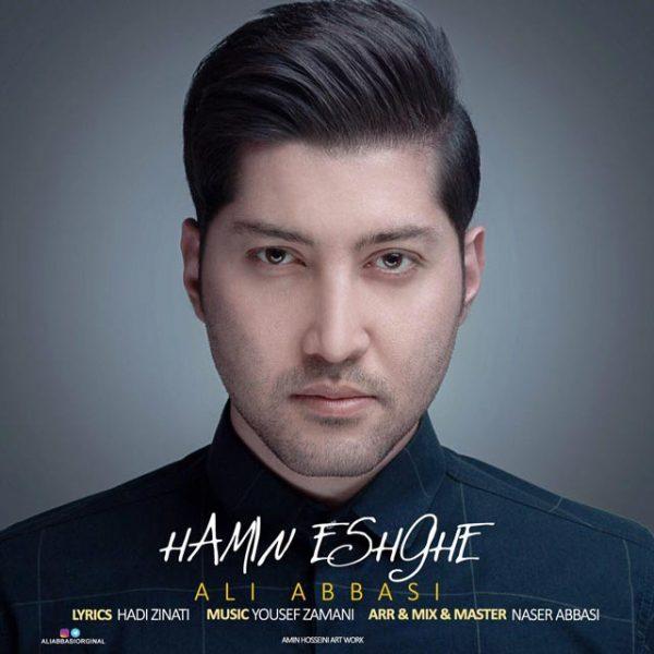 Ali Abbasi - Hamin Eshghe