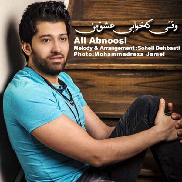 Ali Abnoosi - Vaghti Ke Khabi Eshghe Man