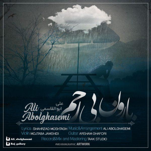 Ali Abolghasemi - Baroon Bi Rahm