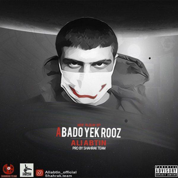 Ali Abtin - Abado Yek Rooz
