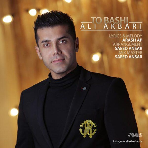 Ali Akbari - To Bashi