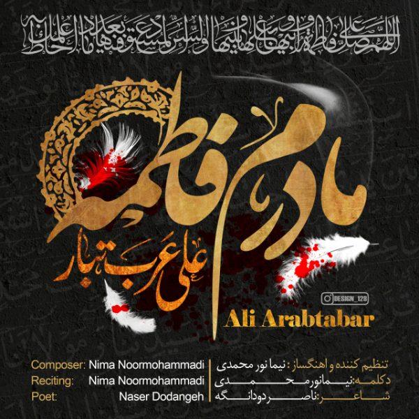 Ali Arabtabar - Madaram Fatemeh
