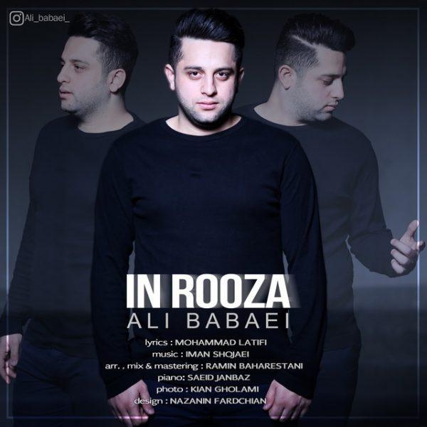 Ali Babaei - In Rooza