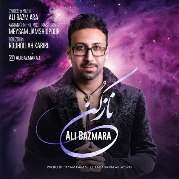 Ali Bazmara - Naz Kon
