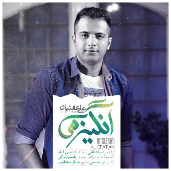 Ali Efatian - Angizami