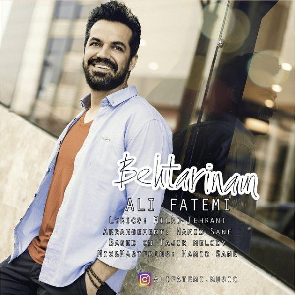 Ali Fatemi - Behtarinam