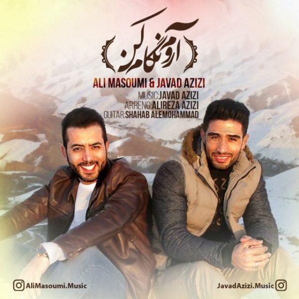 Ali Masoumi & Javad Azizi - Aroom Negam Kon