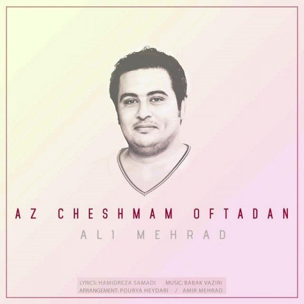 Ali Mehrad - Az Cheshmam Oftadan