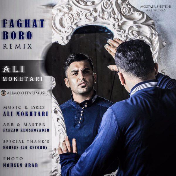 Ali Mokhtari - Faght Boro