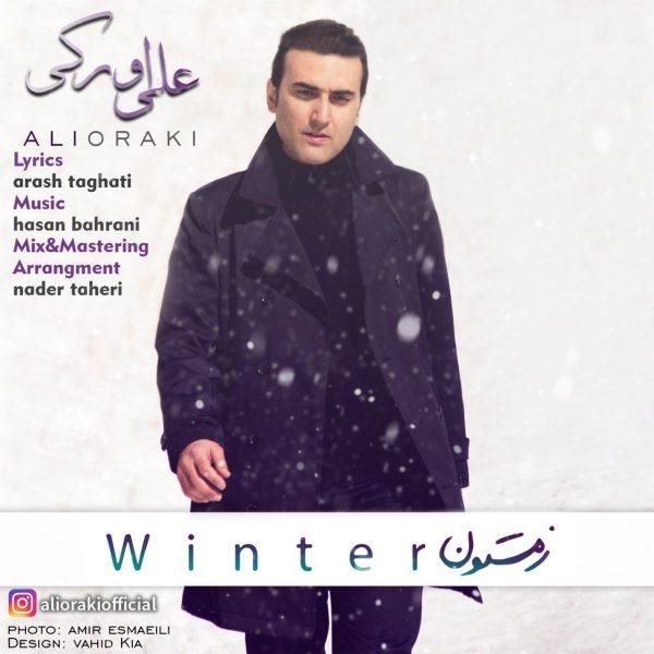 Ali Oraki - Zemeston