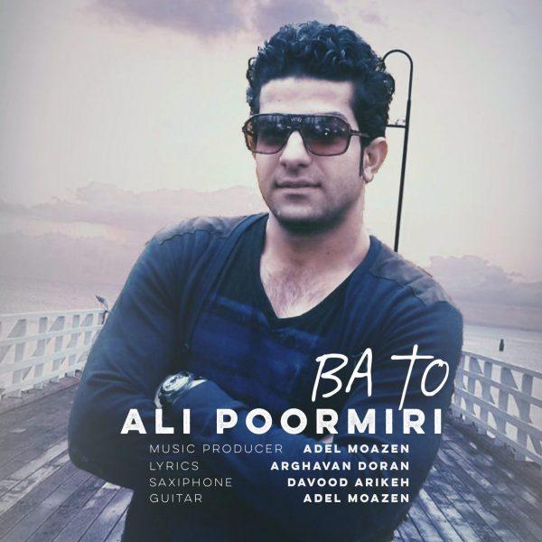 Ali Poormiri - Ba To