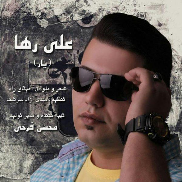 Ali Raha - Yar