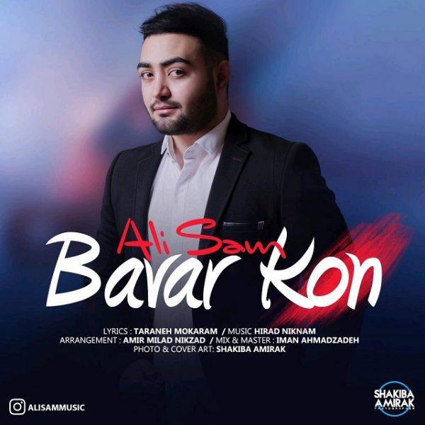Ali Sam - Bavar Kon