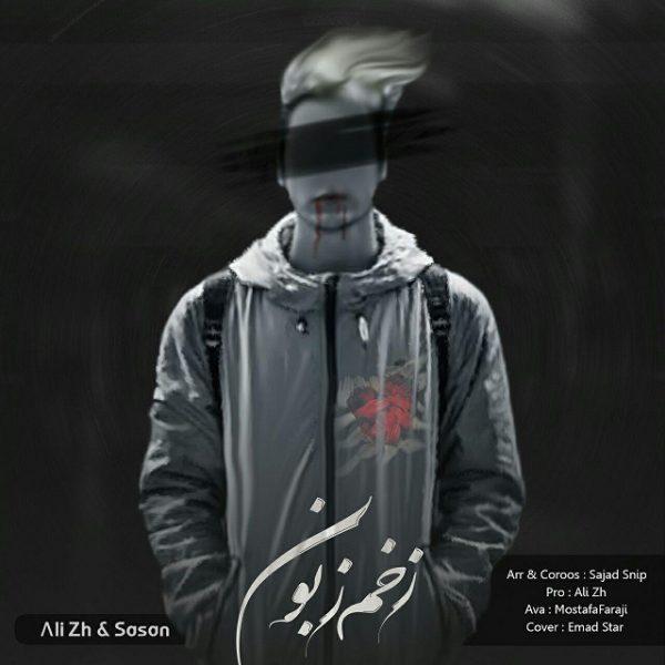 Ali Zh - Zakhm Zabon (Ft Sasan)
