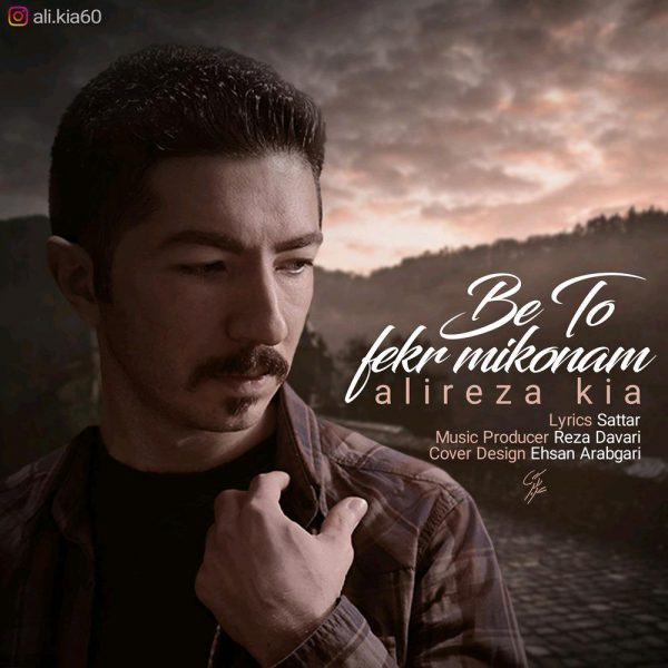 Alireza Kia - Be To Fekr Mikonam