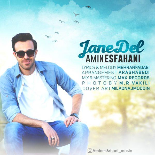 Amin Esfahani - Jane Del